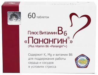Панангин в6 60 шт. таблетки