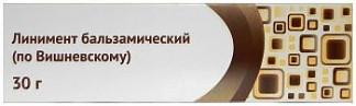 Вишневского линимент 30г