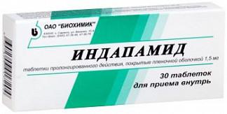 Индапамид 1,5мг 30 шт. таблетки пролонгированного действия покрытые пленочной оболочкой