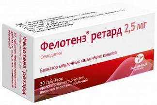 Фелотенз ретард 2,5мг 30 шт. таблетки пролонгированного действия, покрытые пленочной оболочкой