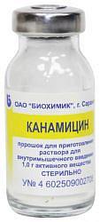 Канамицин цена в москве