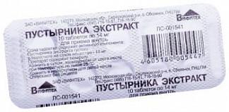 Пустырника экстракт 14мг 10 шт. таблетки