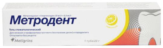 Метродент 20г гель стоматологический лимон, фото №1