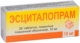 Эсциталопрам 10мг 28 шт. таблетки покрытые пленочной оболочкой