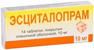 Эсциталопрам 10мг 14 шт. таблетки покрытые пленочной оболочкой
