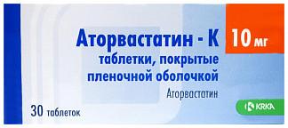 Аторвастатин-к 10мг 30 шт. таблетки покрытые пленочной оболочкой