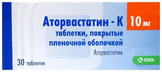 Аторвастатин-к 10мг 30 шт. таблетки покрытые пленочной оболочкой, фото №1