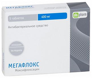 Мегафлокс 400мг 5 шт. таблетки покрытые пленочной оболочкой