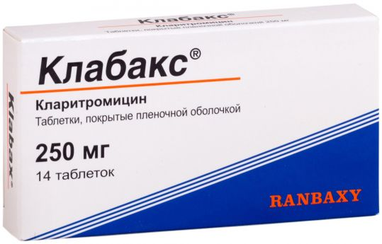 Клабакс 250мг 14 шт. таблетки покрытые пленочной оболочкой, фото №1