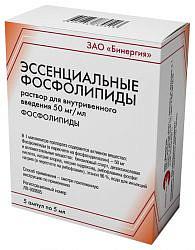 Эссенциальные фосфолипиды 50мг/мл 5мл 5 шт. раствор для внутривенного введения