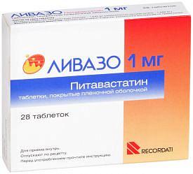 Ливазо 1мг 28 шт. таблетки покрытые пленочной оболочкой