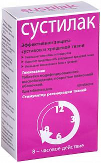 Сустилак 1,5г 60 шт. таблетки модифицированного высвобождения покрытые пленочной оболочкой