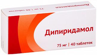 Дипиридамол 75мг 40 шт. таблетки покрытые пленочной оболочкой