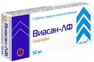 Виасан-лф 50мг 2 шт. таблетки покрытые пленочной оболочкой