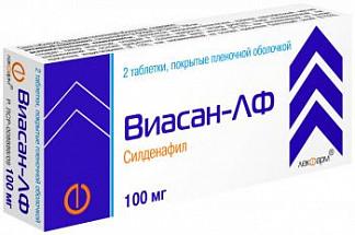 Виасан-лф 100мг 2 шт. таблетки покрытые пленочной оболочкой