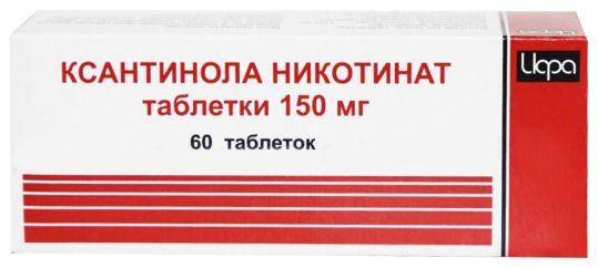 Ксантинола никотинат 150мг 60 шт. таблетки, фото №1