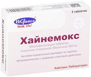 Хайнемокс 400мг 5 шт. таблетки покрытые пленочной оболочкой