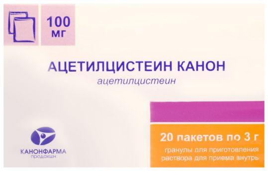 Ацетилцистеин канон 100мг 3г 20 шт. гранулы для приготовления раствора для приема внутрь, фото №1