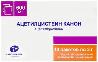 Ацетилцистеин канон 600мг 3г 10 шт. гранулы для приготовления раствора для приема внутрь