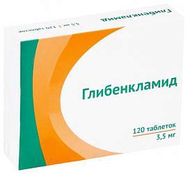 Глибенкламид 3,5г 120 шт. таблетки