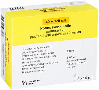 Ропивакаин каби 2мг/мл 20мл 5 шт. раствор для инъекций