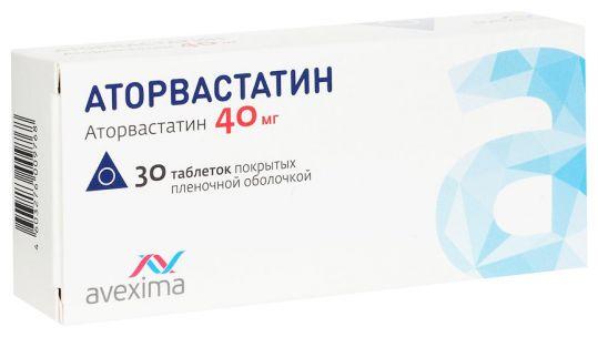 Аторвастатин авексима 40мг 30 шт. таблетки покрытые пленочной оболочкой, фото №1