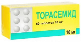 Торасемид 10мг 60 шт. таблетки