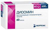 Диосмин 600мг 60 шт. таблетки покрытые пленочной оболочкой