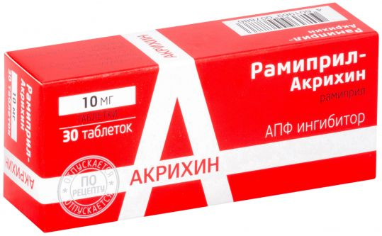 Рамиприл-акрихин 10мг 30 шт. таблетки, фото №1