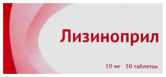 Лизиноприл 10мг 30 шт. таблетки озон, фото №1