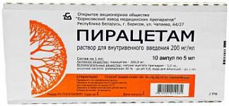 Пирацетам 200 мг/мл 5мл 10 шт. раствор для внутривенного и внутримышечного введения