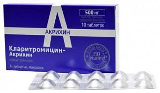 Кларитромицин-акрихин 500мг 10 шт. таблетки покрытые пленочной оболочкой