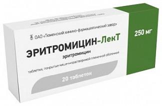 Эритромицин-лект 250мг 20 шт. таблетки покрытые кишечнорастворимой пленочной оболочкой тюменский хфз
