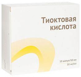 Тиоктовая кислота 30мг/мл 10мл 10 шт. концентрат для приготовления раствора для инфузий