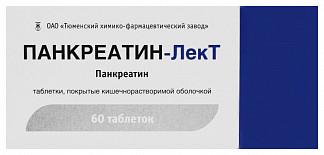 Панкреатин-лект 60 шт. таблетки покрытые кишечнорастворимой оболочкой