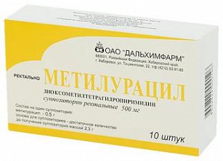 Метилурацил 500мг 10 шт. суппозитории
