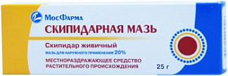 Скипидарная мазь 20% 25г мазь мосфарма