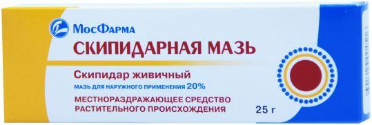 Скипидарная мазь 20% 25г мазь мосфарма, фото №1