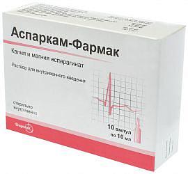 Аспаркам-фармак 10мл 10 шт. раствор для внутривенного введения