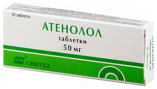 Атенолол 50мг 30 шт. таблетки