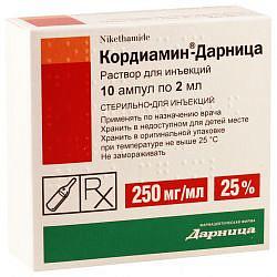 Кордиамин 25% 2мл 10 шт. раствор для инъекций