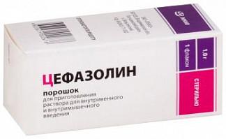 Купить цефазолин