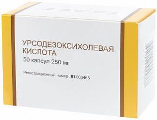 Урсодезоксихолевая кислота купить в москве