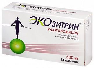 Кларитромицин экозитрин 500мг 14 шт. таблетки покрытые пленочной оболочкой