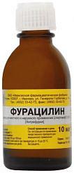 Фурацилин 0,067% 10мл раствор для местного и наружного применения спиртовой