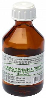 Камфорный спирт 2% 40мл раствор для наружного применения спиртовой