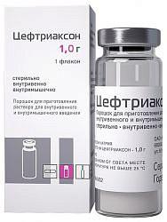 Цефтриаксон 1г 1 шт. порошок для приготовления раствора для внутривенного и внутримышечного с растворителем красфарма