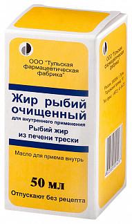 Рыбий жир очищенный для внутреннего применения масло для приема внутрь 50мл тульская фф