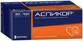 Аспикор 100мг 90 шт. таблетки покрытые кишечнорастворимой оболочкой