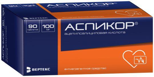 Аспикор 100мг 90 шт. таблетки покрытые кишечнорастворимой оболочкой, фото №1